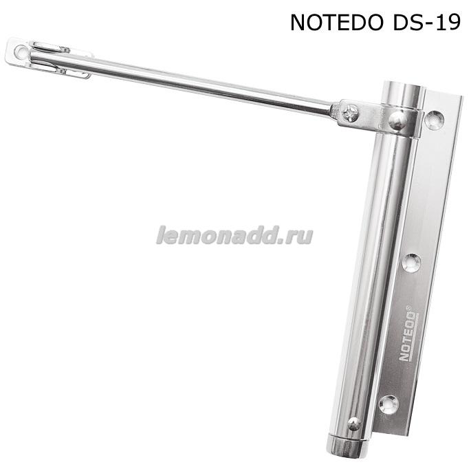 Доводчик NOTEDO DS-19 (односкоростной дверной доводчик для дверей до 30 кг)
