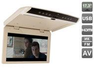"""Автомобильный потолочный монитор 17,3"""" со встроенным FULL HD медиаплеером AVIS AVS1750MPP (бежевый)"""