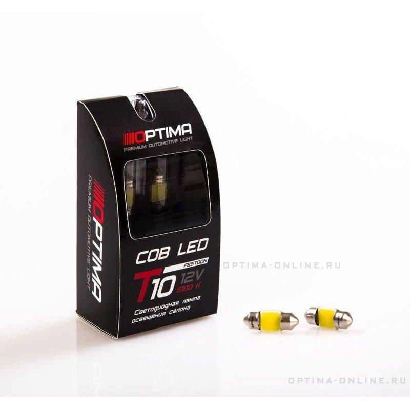 Festoon 28 mm Optima Premium COB 5100k,салонный свет, подсветка номерного знака, подсветка ног