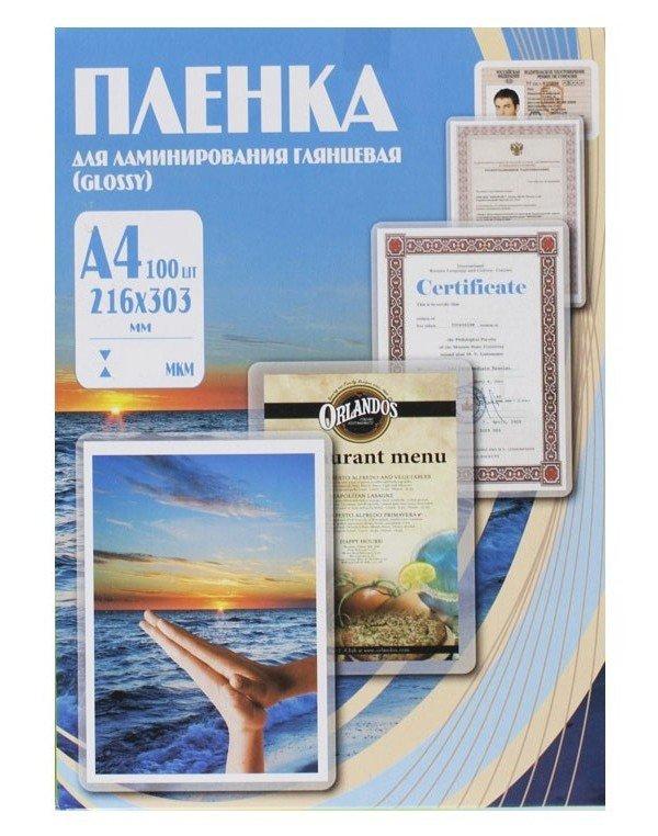 Пленка для ламинирования Office Kit PLP10623