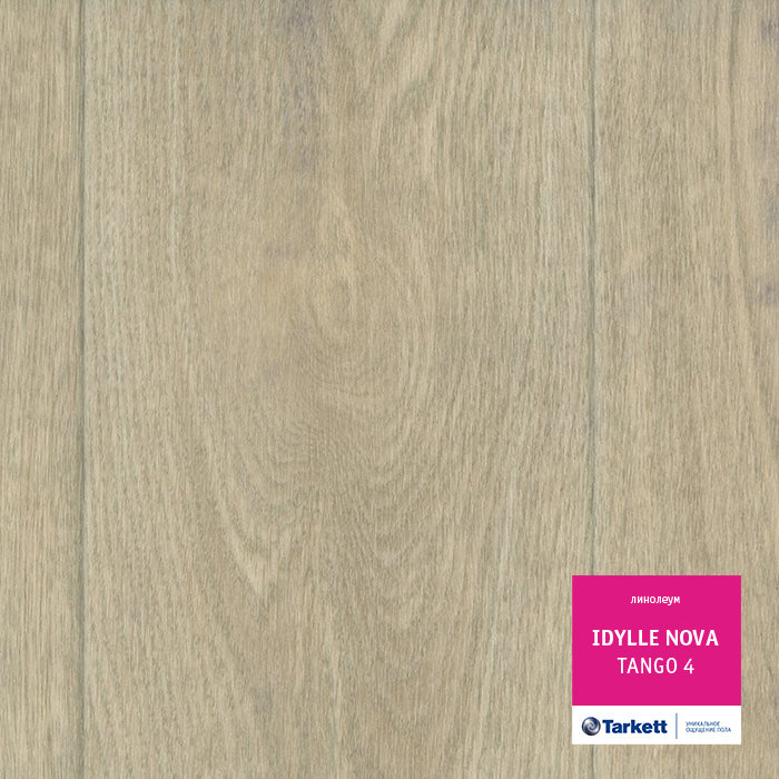 Линолеум полукоммерческий Таркетт Idylle Nova Tango 4, 3,5 м в нарезку