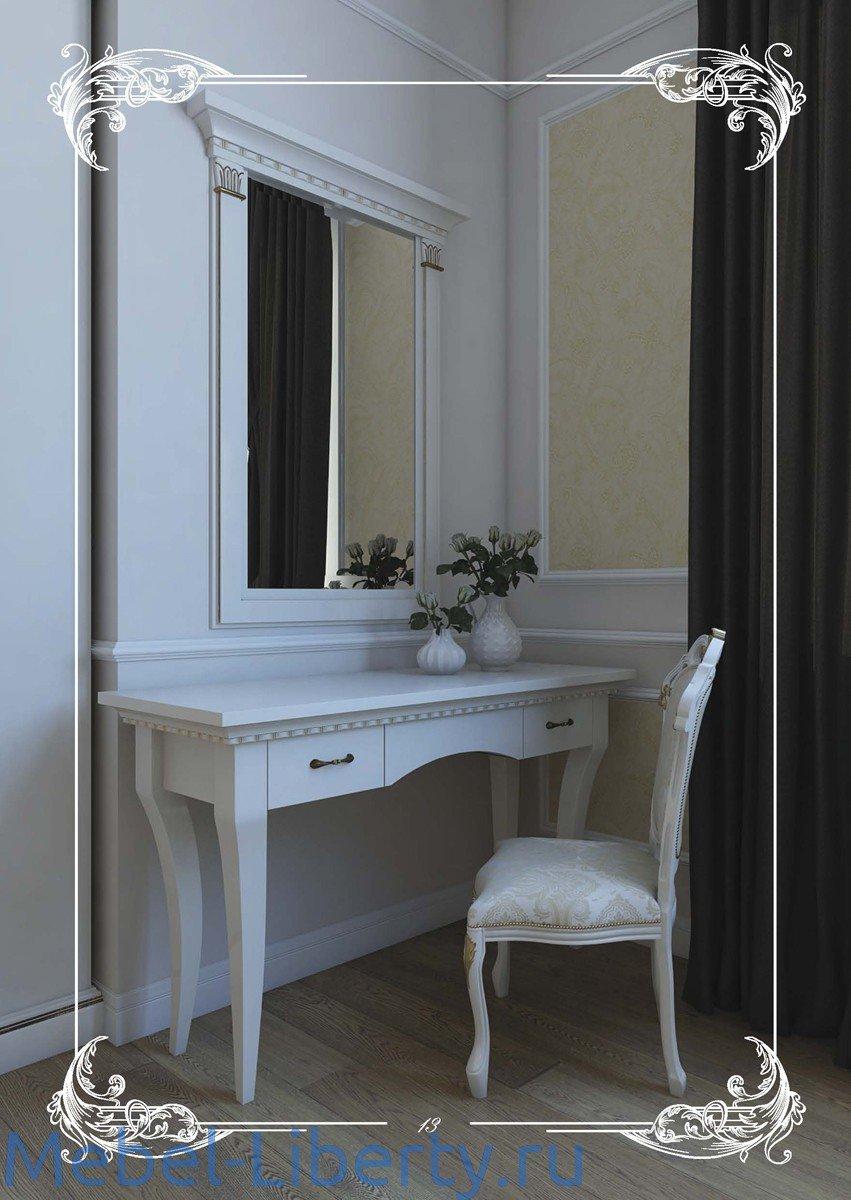 стол туалетный Liberty Венеция 2520/B