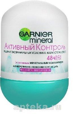 Гарньер дезодорант- ролик активный контроль минер комп 50мл