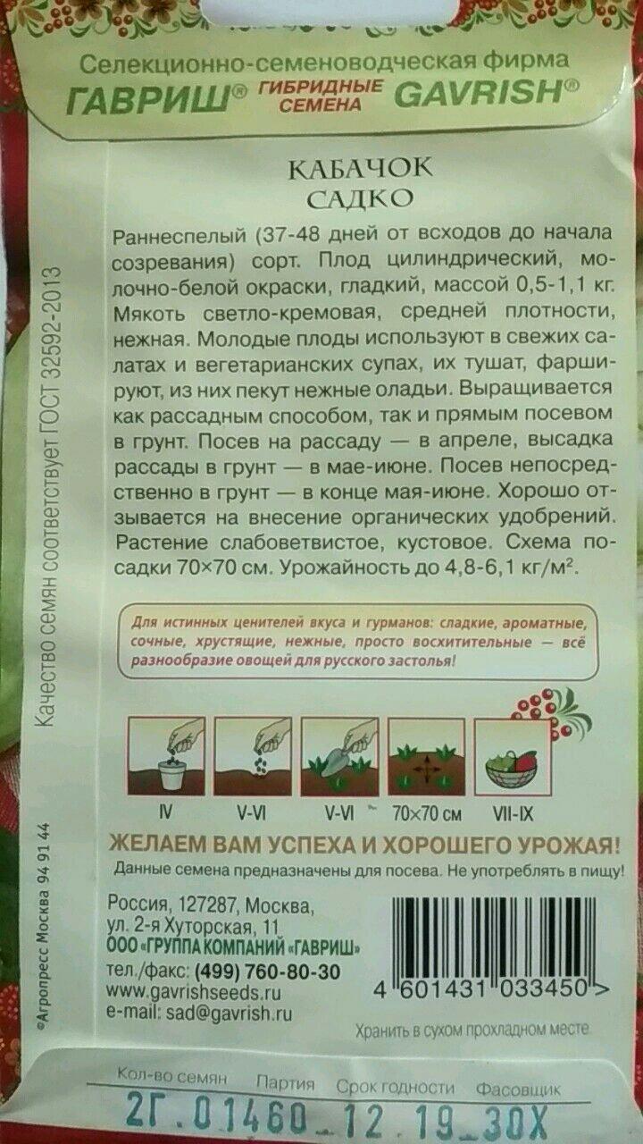 Семена  Качественный Арзамас Прегабалин Без кидалова Петрозаводск