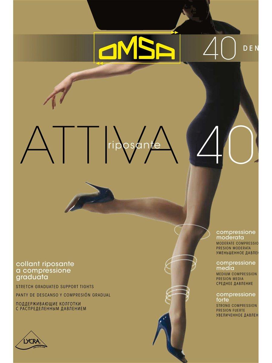 Колготки OMSA Attiva40/fumo