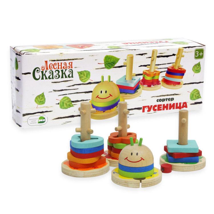 Фабрика развивающих игрушек