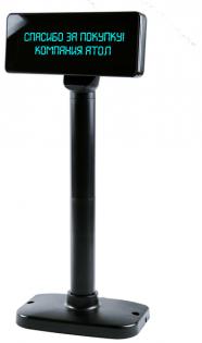 Дисплей покупателя АТОЛ PD-2800 RS232, черный