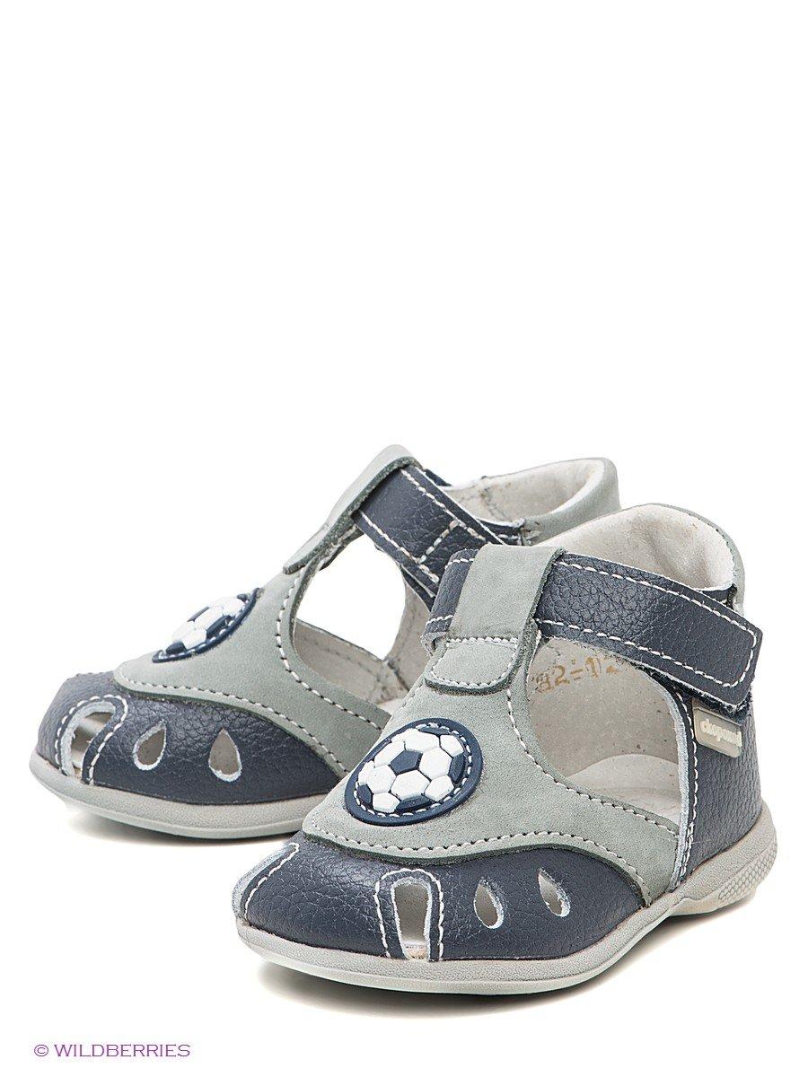 Туфли Детский скороход 12-214-2