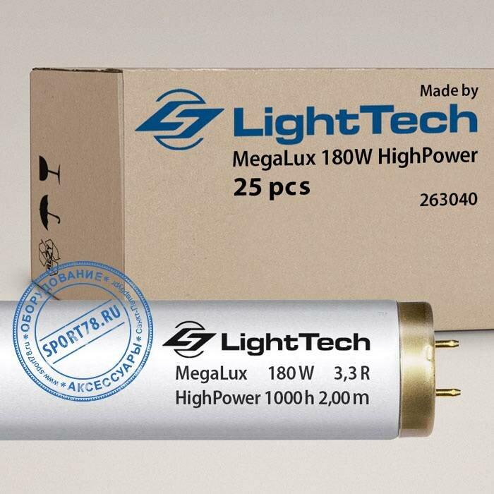 Лампа LightTech - MegaLux HighPower 180W 3,3 R HighPower 1000h комплект 25 шт.