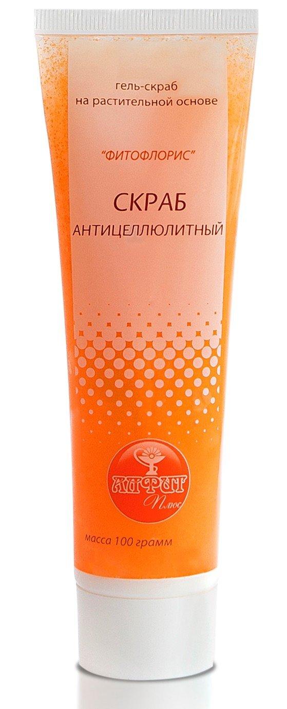 Гель-скраб антицеллюлитный с маслом апельсина