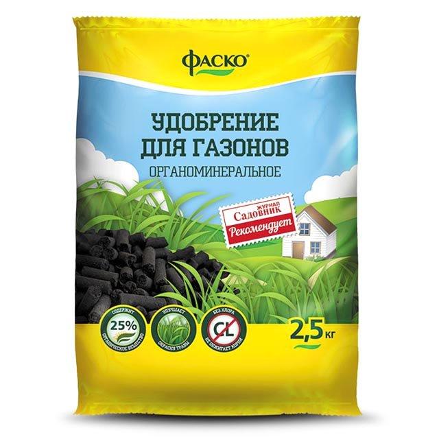 удобрение органоминеральное газон 2,5кг