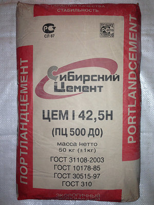 "Цемент М-500 ""Сибирь"".50кг"