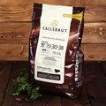 Горький шоколад для фонтанов Callebaut Strong 70% (2,5 кг, в каллетах)