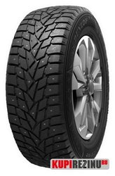 Шина Dunlop SP Winter Ice 02 195/65 R15 95T - фото 1