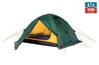 Палатка Alexika «RONDO 4 Plus Fib», green