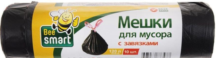 Инвентарь для уборки Beesmart мешки для мусора с завязками 120л, 10шт.