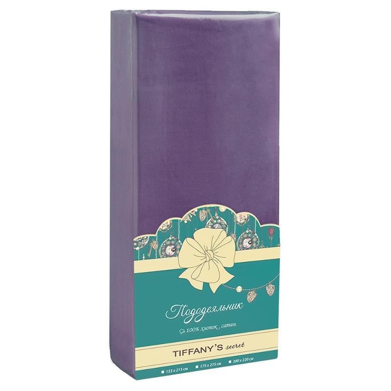 Пододеяльник 175x215 TIFFANY'S secret, фиолетовый, сатин гладкокрашеный