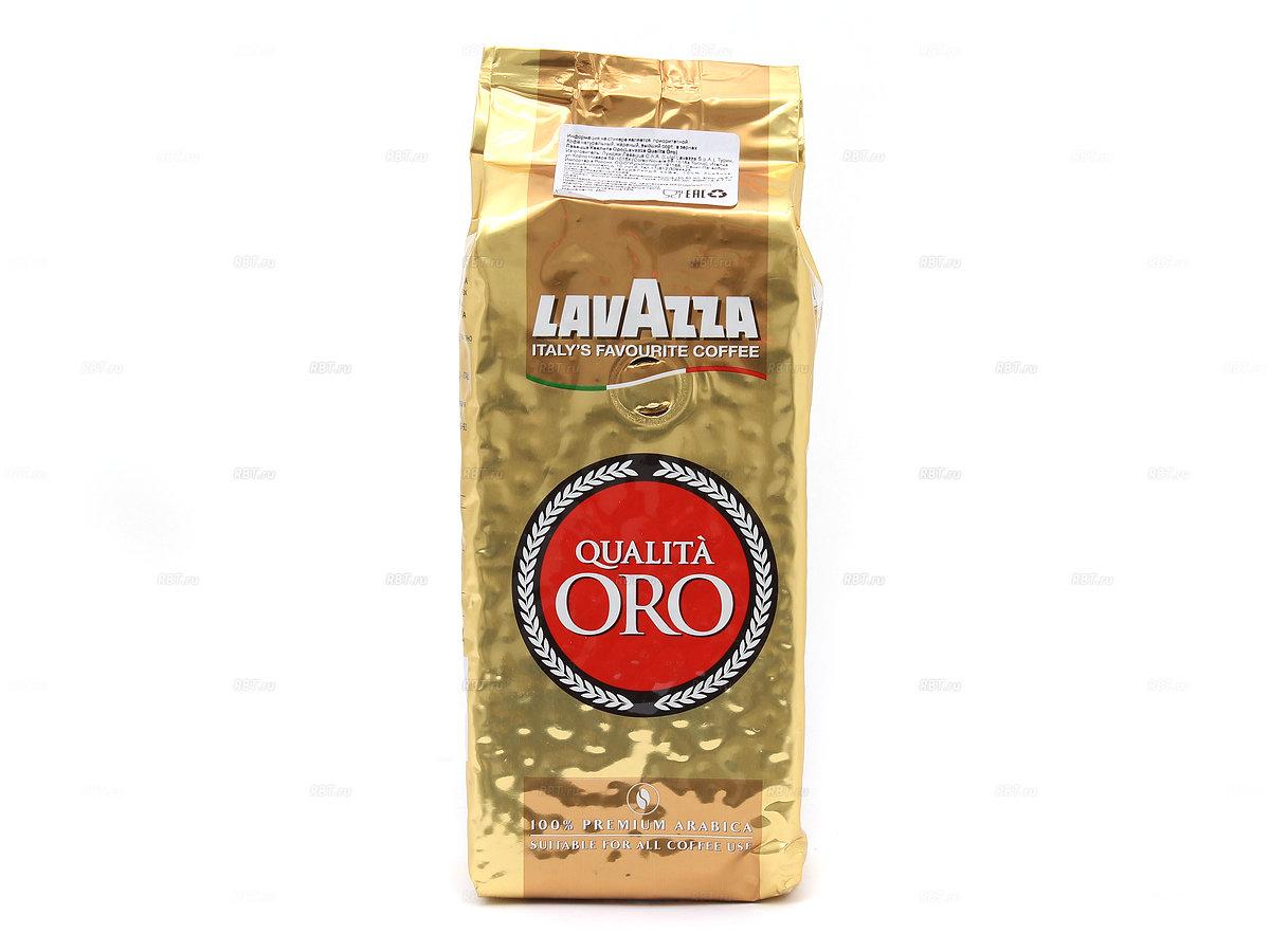 Кофе в зернах Lavazza oro 250гр в зернах