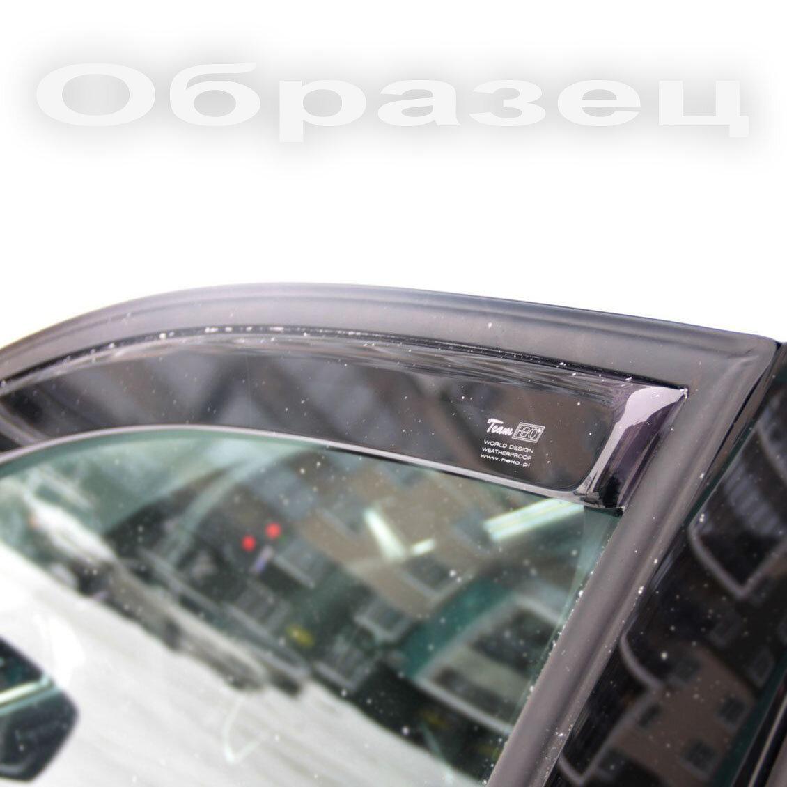 Дефлекторы окон Suzuki Grand Vitara, Escudo 1998-2005 3дв., ветровики вставные