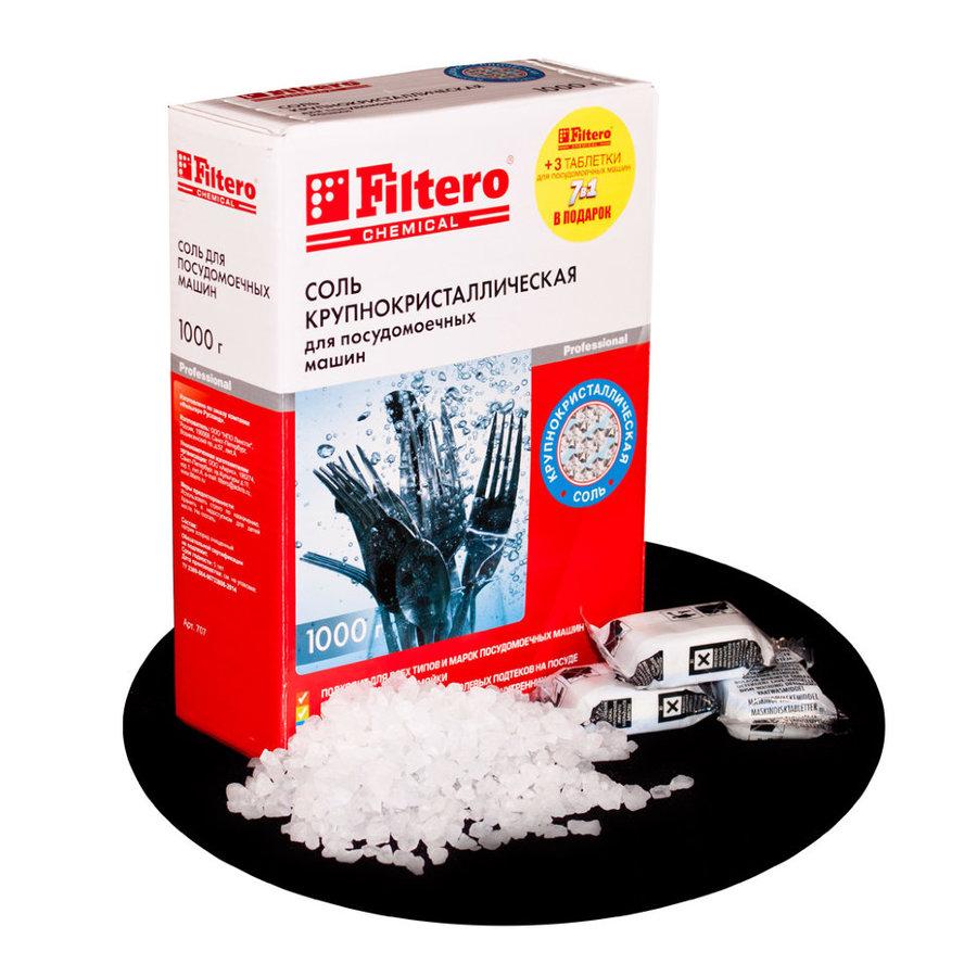 Соль для ПММ Filtero 707 1кг+3 таблетки