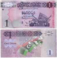Банкнота Ливия 1 динар 2013 (Pick 76) E030801