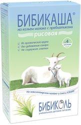 Каша БИБИКОЛЬ БИБИКАША молочная рисовая на козьем молоке (с 4 месяцев) 200 г
