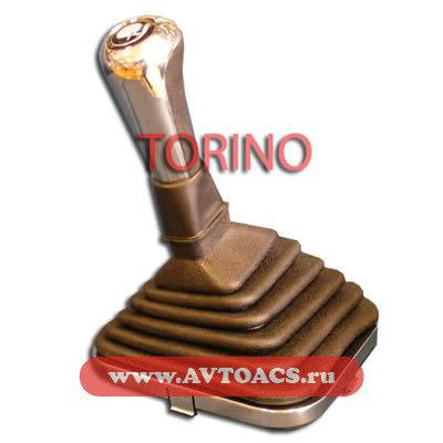 Ручка КПП TORINO ручка+пыльник+накладка Самара 2110