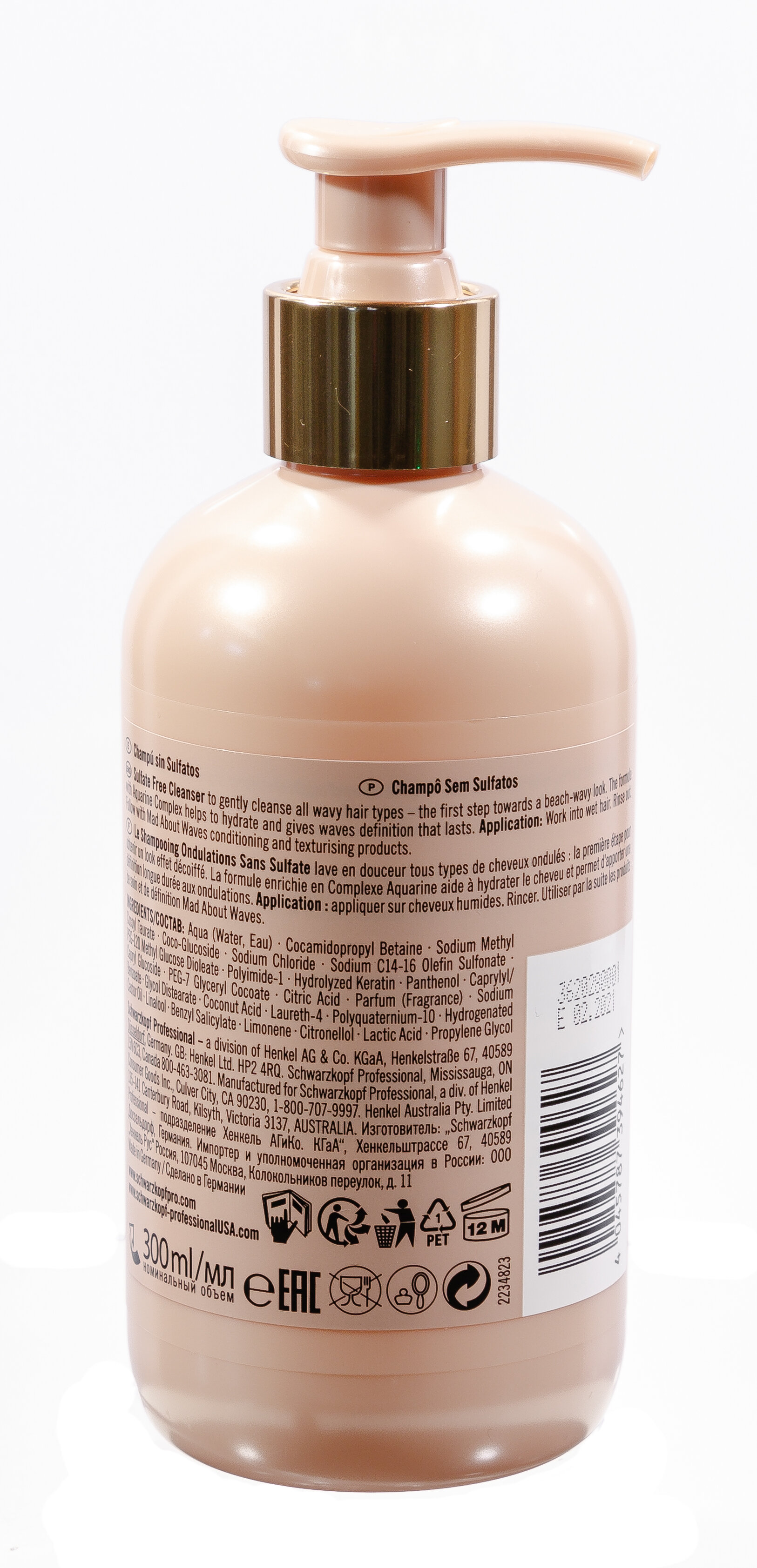 Крем Schwarzkopf Professional Mad About Waves Sulfate Free