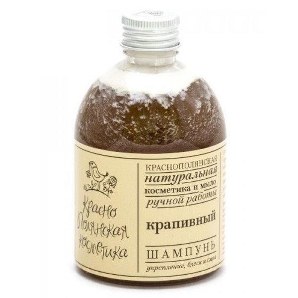 Краснополянская косметика шампунь купить