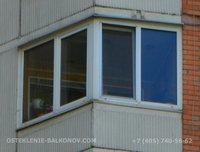 """Остекление балкона """"Утюжок"""""""