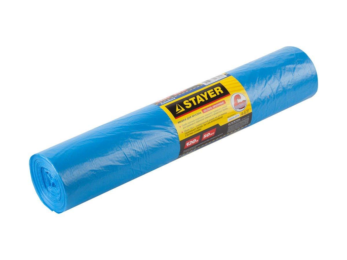 Мешки особопрочные для мусора голубые 120 л 50 шт Stayer 39156-120