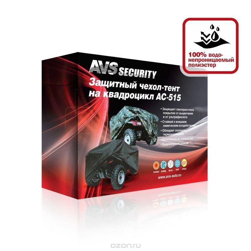 """Защитный чехол-тент на квадроцикл """"AVS"""", цвет: черный, 208 х 122 х 78 см Размер M"""