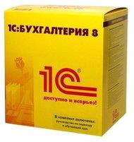 1С:Предприятие 8. Бухгалтерия строительной организации, клиентская лицензия на 1 рабочее место (USB) (4601546050328)