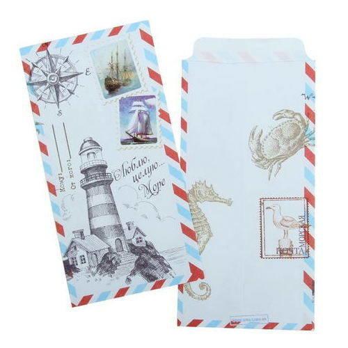 Конверт бумага Море