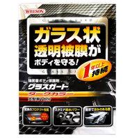 """Полироль """"Стеклянная защита"""" для темных автомобилей с аппликатором, 70 мл. WIL-GLASS-B-70"""