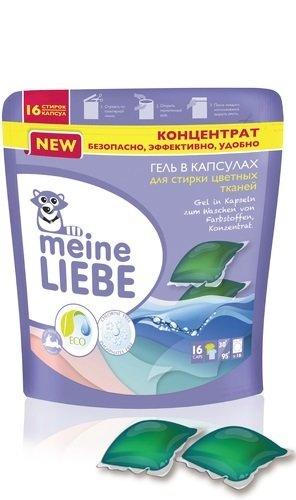 Капсулы для стирки цветных тканей MEINE LIEBE 302182 16 шт.