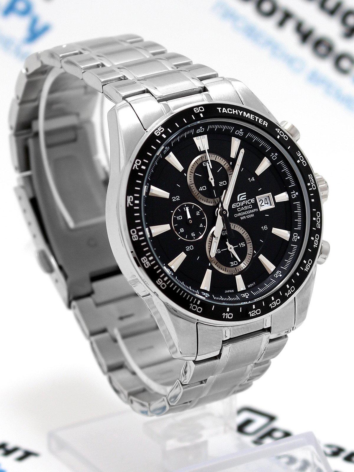 Часы Casio EF-547D-7A2 Часы Штурманские 2025-2026296