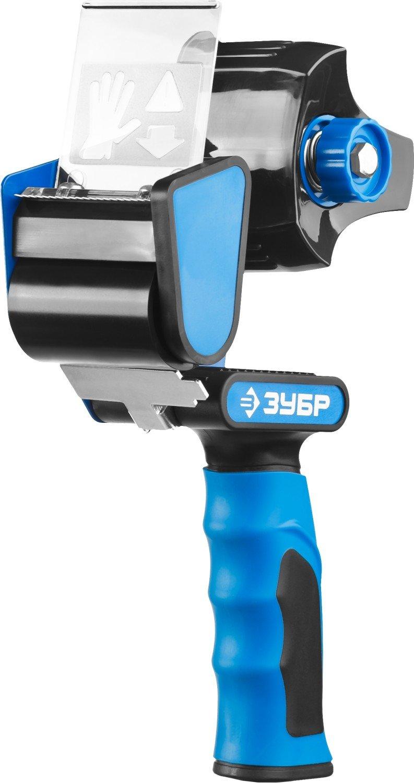 Диспенсер для клейких лент шириной до 50 мм Зубр 12015