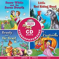 Книга Айрис Сборник сказок (красный) cd (в коробке), Читаем вместе. 3 уровень 3+