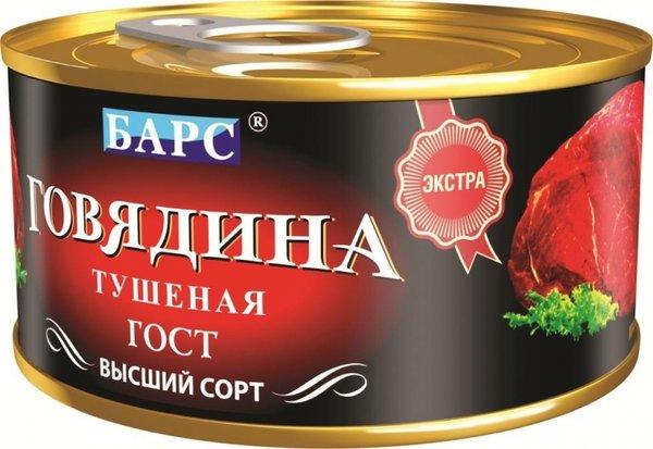 Говядина тушеная Барс Экстра в/с ГОСТ с кольцом 325г.