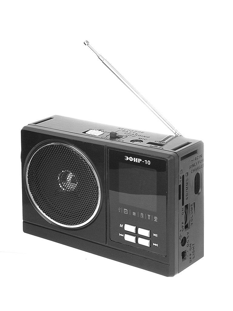 Радиоприемник Сигнал electronics Эфир 10 Black