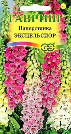 """Семена. Наперстянка """"Эксельсиор"""", смесь (вес: 0,2 г)"""