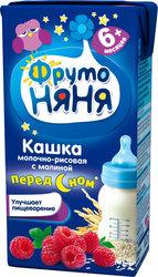Каша ФрутоНяня «Перед сном» готовая молочная рисовая с малиной c 6 мес. 200 мл