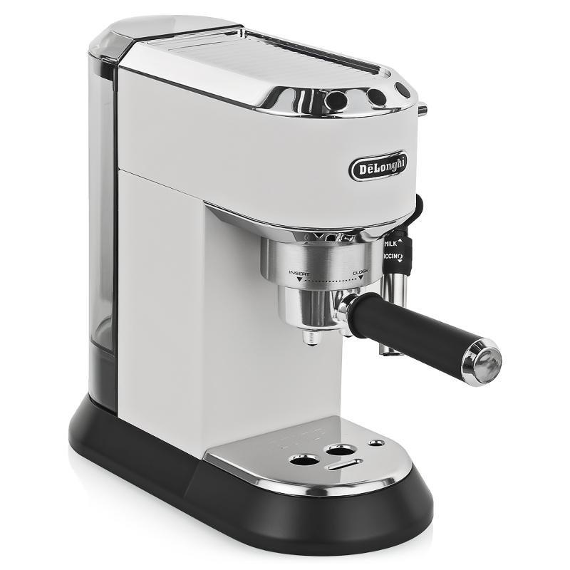 кофеварка эспрессо DeLonghi EC 685.W