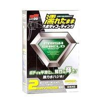 Покрытие для кузова защитное SOFT99 Prism Shield, 220 мл