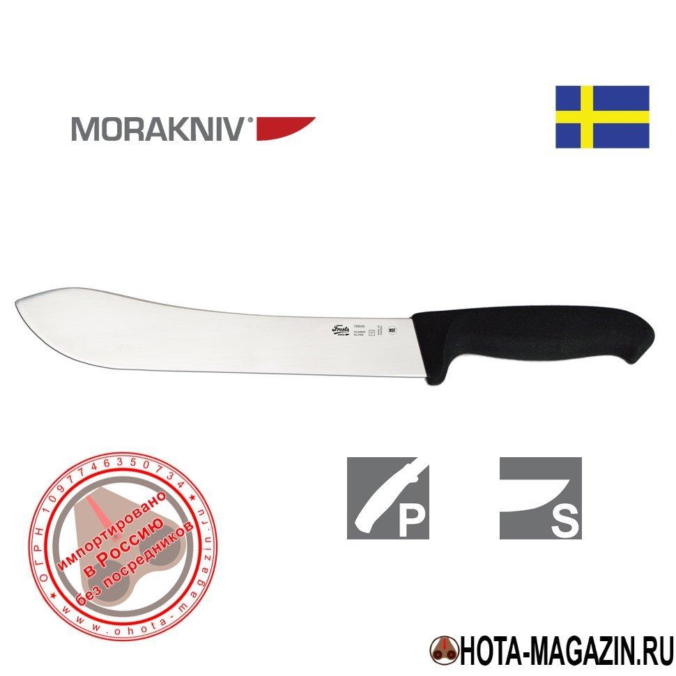Нож кухонный Mora of Sweden