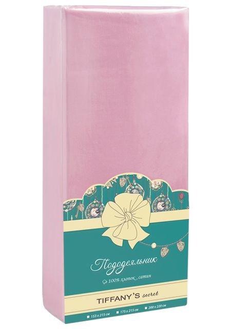 Пододеяльник Quelle Tiffany's secret 1014418 200х220