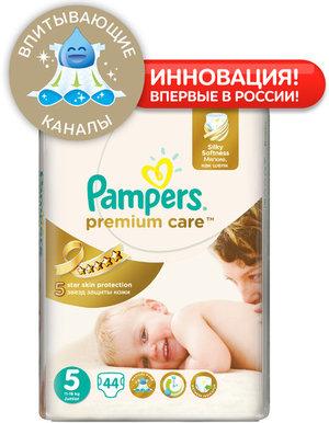 Подгузники PAMPERS Premium Care Junior 11-18 кг., 44 шт.