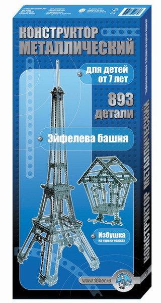 Десятое королевство Десятое королевство Констуктор металлический Эйфелева башня
