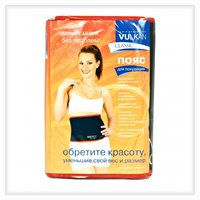 Вулкан Classic - пояс для похудения 110 х 20 см (K.W.Innovations Co.Ltd)